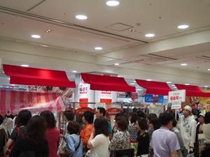 名古屋市:ジェイアールタカシマヤ 楽天うまいもの大会