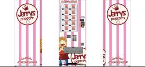 ジェリーズポップコーン 自動販売機